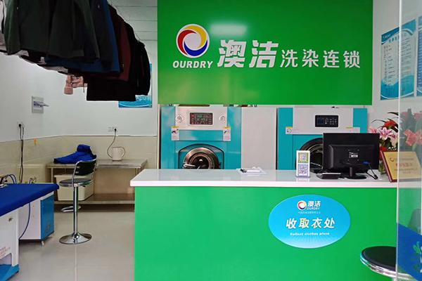 开个小型干洗店需要的设备有哪些