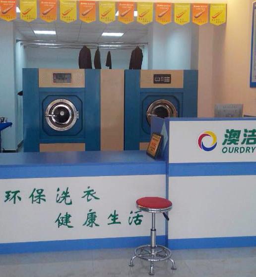 【大学生创业】毕业后不急着找工作,先开一家小清新干洗店