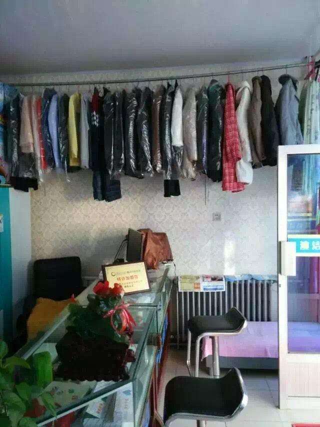 【社区店】小型干洗店,生意也兴隆
